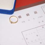 入籍手続きは意外とミスが多い!婚姻届の書き方と必要書類