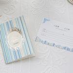 【キャンペーン情報】ストライプパレス ブルー110円 & レディーバグ50円!