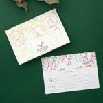 【キャンペーン情報】ヤドリギ 120円→50円 ウェイビーポアンピンク 195円→