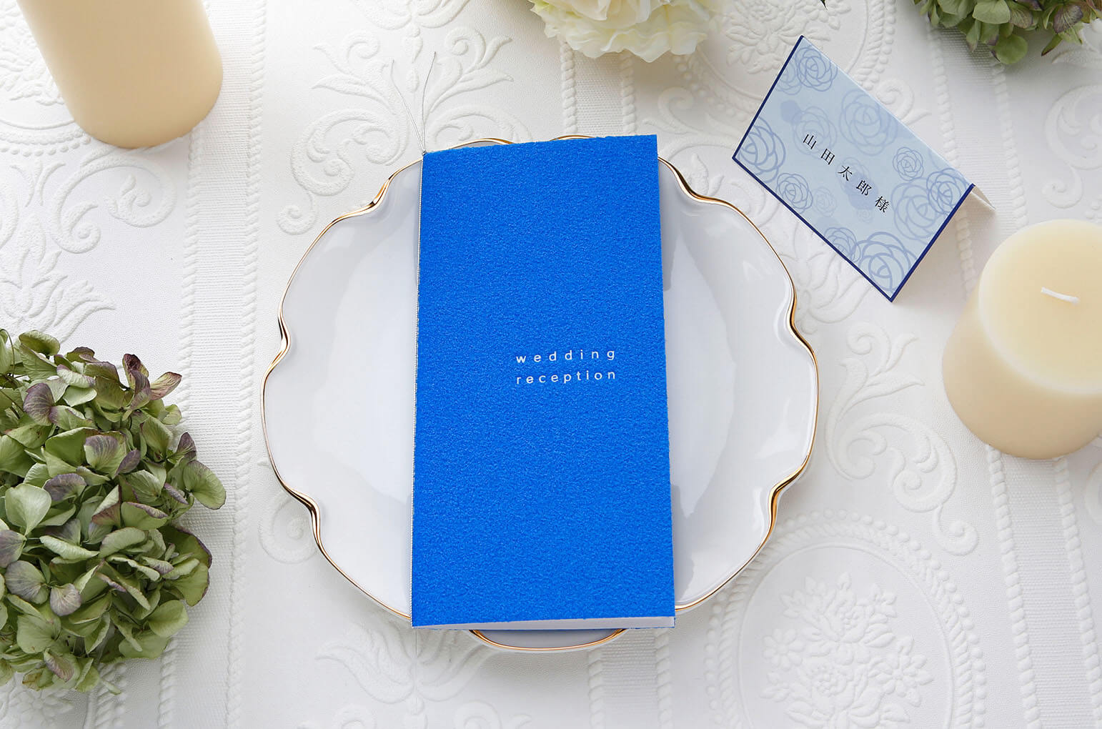 b90037f768fa8 期間限定☆フラワーフレーム席次表50円キャンペーン♪- 結婚式招待状のbless