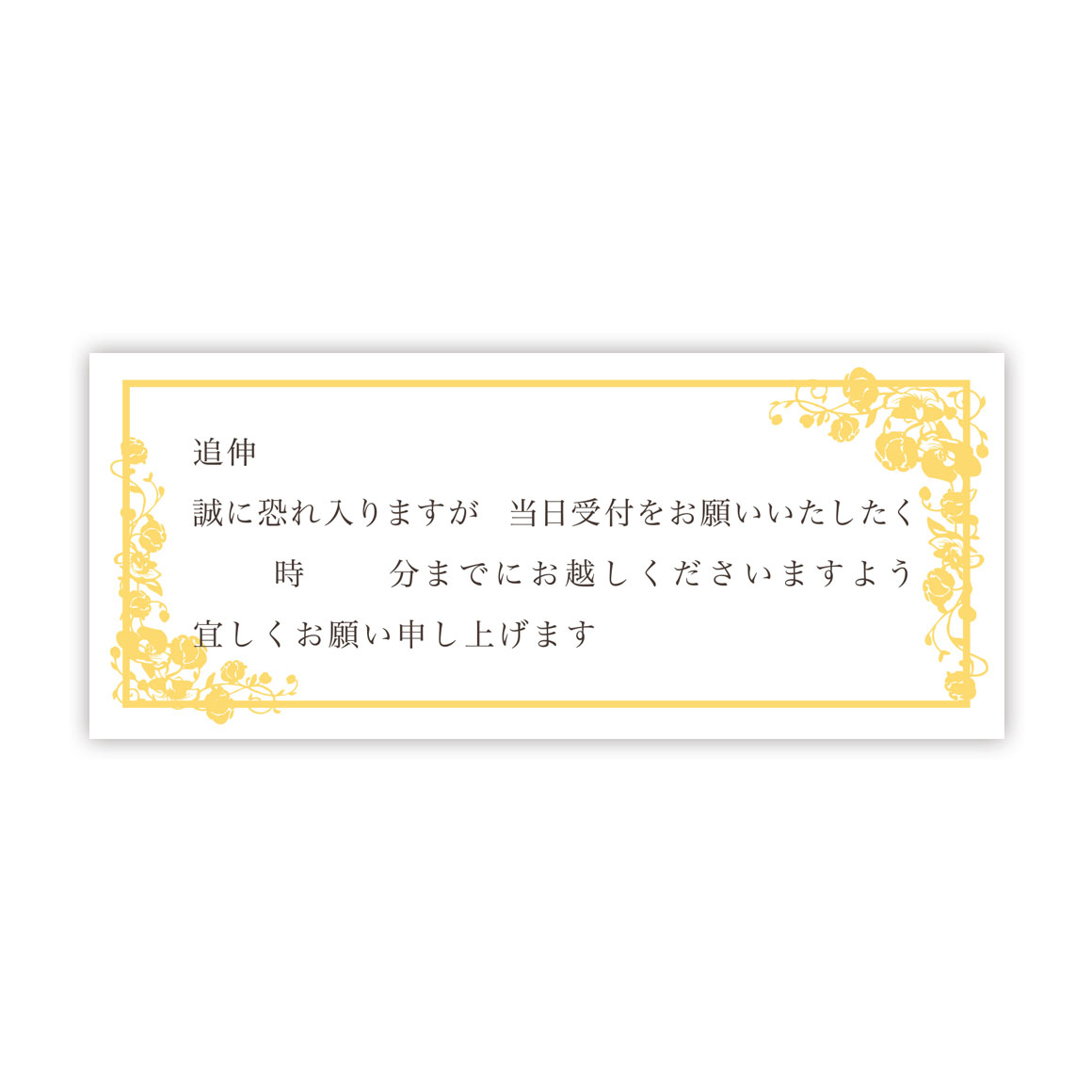 MESSAGE TAG yellow受付依頼付箋 洋(イエロー)