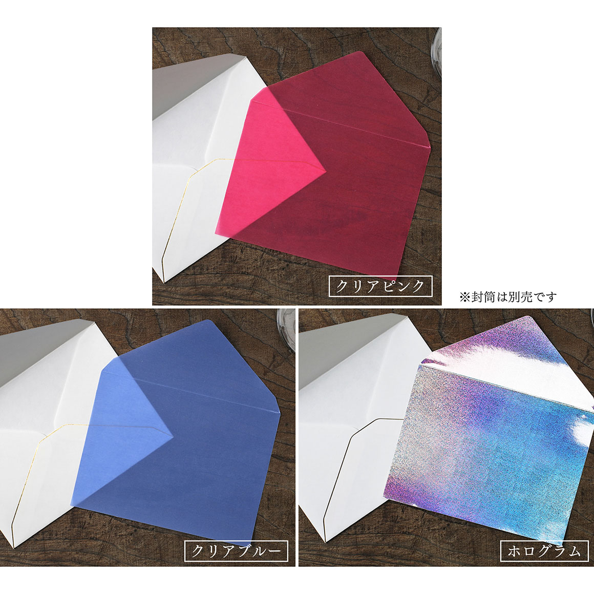ENVELOPE DECORATION PAPER封筒飾り紙