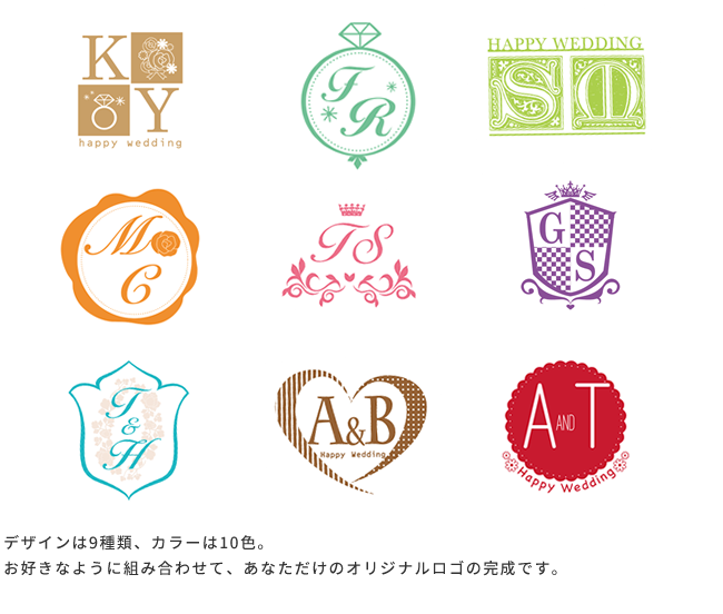 973ea28ecfef デザインパターン. 体験版で作ってみる; ご購入者特典イニシャルロゴを作る. 体験版 オリジナルイニシャルロゴ作成